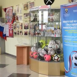 Уральский государственный горный университет открыл двери абитуриентам: их встречают Забивака и футбольные подарки от компании